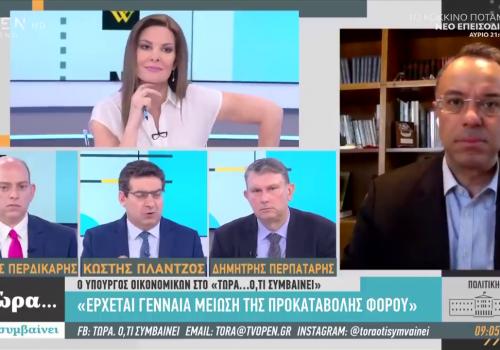 Ο Υπουργός Οικονομικών στο Open με τη Φαίη Μαυραγάνη (video)   30.5.2020