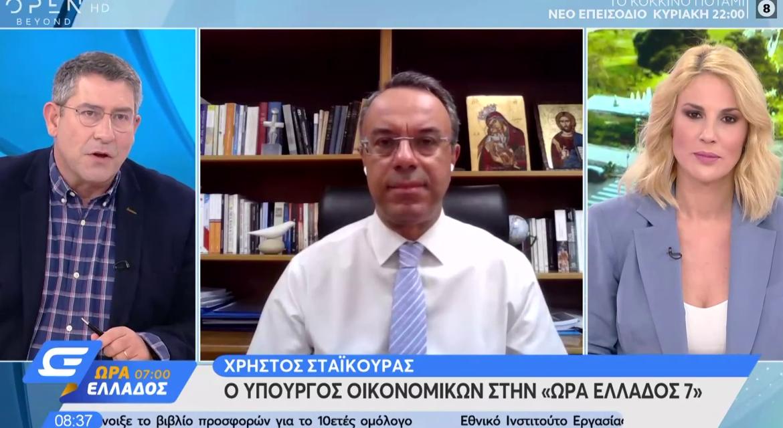 Ο Υπουργός Οικονομικών στην τηλεόραση του Open | 10.6.2020