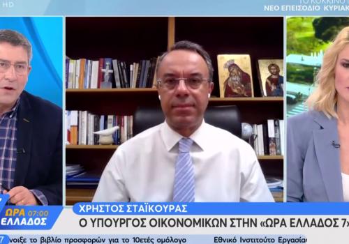 Ο Υπουργός Οικονομικών στην τηλεόραση του Open   10.6.2020