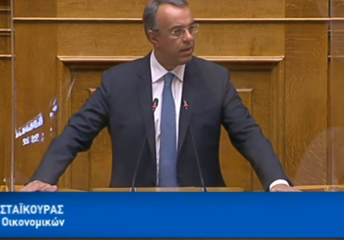 Ομιλία του Υπουργού Οικονομικών στη Διαρκή Επιτροπή Οικονομικών Υποθέσεων της Βουλής | 19.6.2020