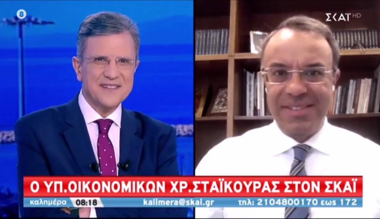 Ο Υπουργός Οικονομικών στον ΣΚΑΪ με τον Γιώργο Αυτιά (video)   20.6.2020