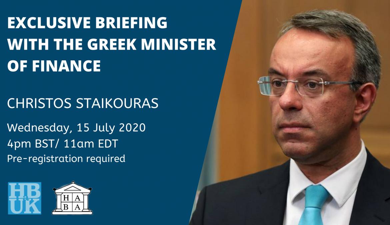 Ο Υπουργός Οικονομικών Ομιλητής σε διαδικτυακή εκδήλωση τoυ Hellenic Bankers Association – UK (video) | 15.7.2020