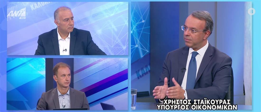 Ο Υπουργός Οικονομικών στον ΑΝΤ1 (video) | 21.7.2020