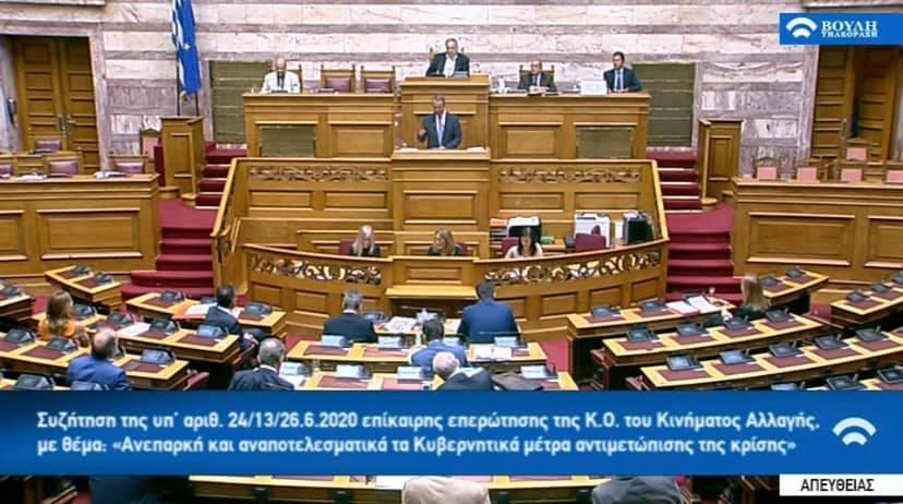 Ο Υπουργός Οικονομικών απαντά στο ΚΙΝΑΛ στην Ολομέλεια για τα μέτρα αντιμετώπισης της κρίσης | 17.7.2020