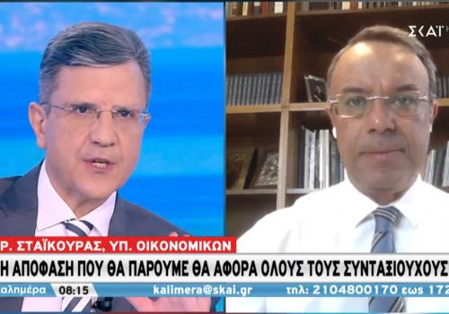 Ο Υπουργός Οικονομικών στον ΣΚΑΪ με τον Γιώργο Αυτιά (video) | 26.7.2020