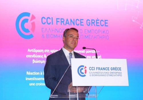 Ομιλία Υπουργού Οικονομικών σε εκδήλωση του Ελληνογαλλικού Εμπορικού Επιμελητηρίου | 16.7.2020