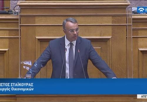 Ομιλία του Υπουργού Οικονομικών στην Ολομέλεια της Βουλής (video) | 14.7.2020