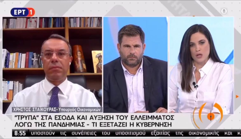 Ο Υπουργός Οικονομικών στην ΕΡΤ-1 (video)   28.7.2020