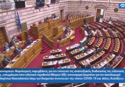 Φορολογικό Νομοσχέδιο: Απάντηση Υπουργού Οικονομικών σε Γ. Βαρουφάκη (video) | 29.7.2020