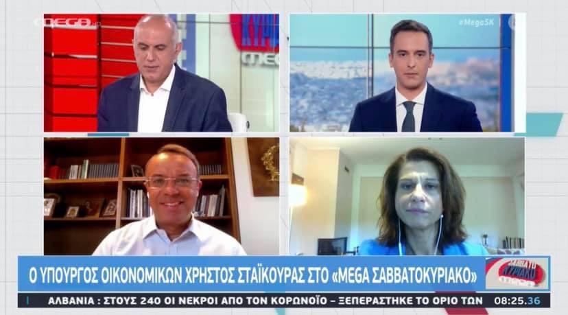 Ο Υπουργός Οικονομικών στο Mega (video) | 22.8.2020