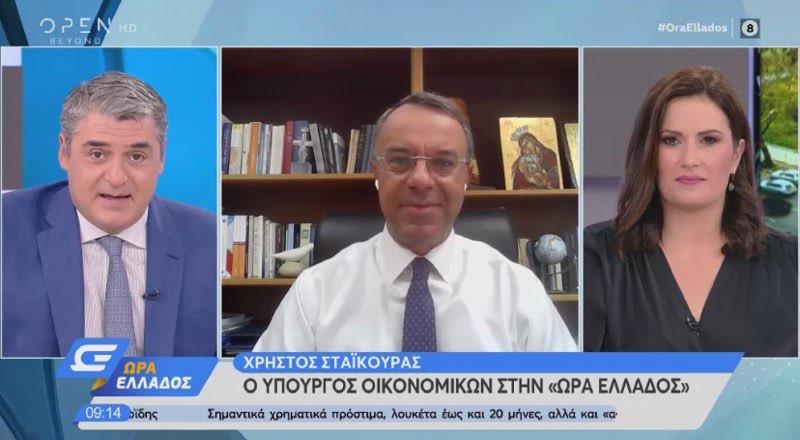 Ο Υπουργός Οικονομικών στην τηλεόραση του Open (video) | 26.8.2020