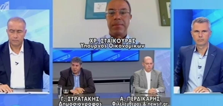 Ο Υπουργός Οικονομικών στην τηλεόραση του ΑΝΤ1   10.8.2020