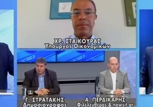 Ο Υπουργός Οικονομικών στην τηλεόραση του ΑΝΤ1 | 10.8.2020