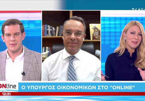 Ο Υπουργός Οικονομικών στην τηλεόραση του ΣΚΑΪ (video) | 20.8.2020