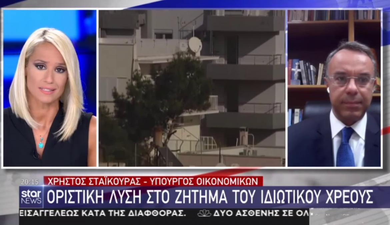 Ο Υπουργός Οικονομικών στο Κεντρικό Δελτίο Ειδήσεων του STAR (video) | 27.8.2020