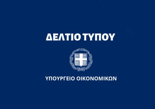 Παρεμβάσεις Υπουργείου Οικονομικών για την επιχορήγηση επιχειρήσεων που έχουν πληγεί από θεομηνίες | 25.9.2020