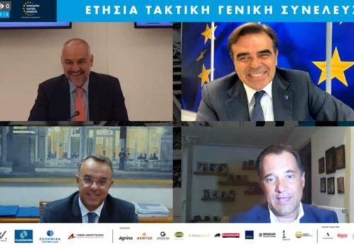 Ομιλία του Υπουργού Οικονομικών στην Ετήσια Γενική Συνέλευση του ΣΒΕ (video) | 4.9.2020