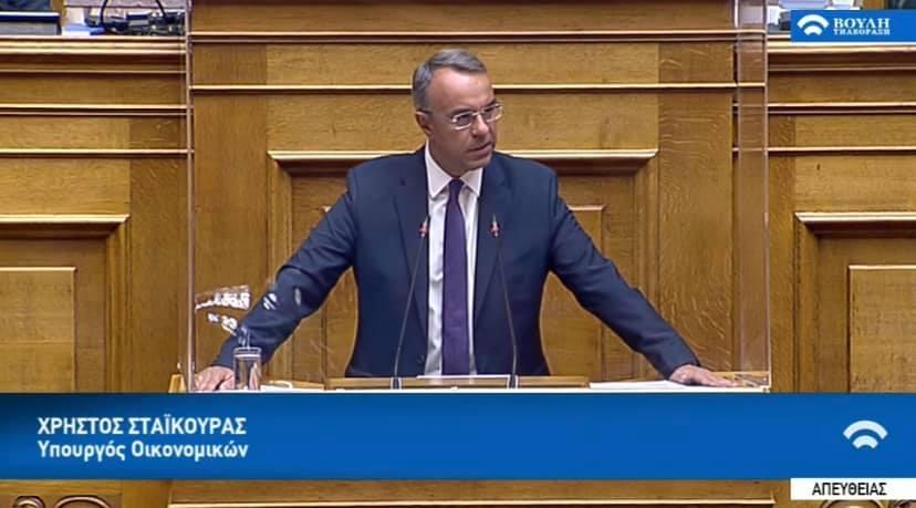 Ομιλία του Υπουργού Οικονομικών στην Ολομέλεια της Βουλής (video) | 14.9.2020