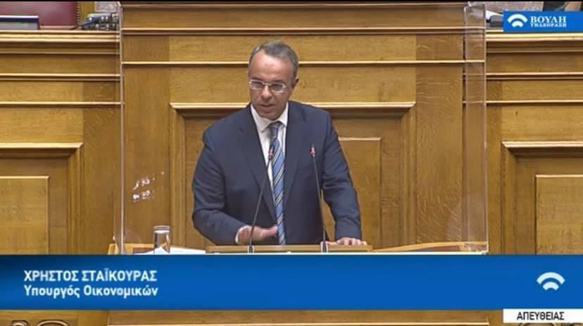 Ομιλία του Υπουργού Οικονομικών στην Ολομέλεια της Βουλής (video) | 28.9.2020