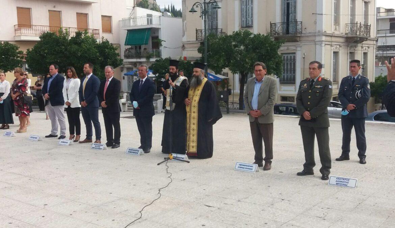 Λαμία: Εκδηλώσεις μνήμης για τη Γενοκτονία των Ελλήνων της Μικράς Ασίας | 20.9.2020