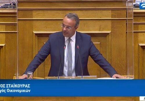 Ομιλία του Υπουργού Οικονομικών στη Διαρκή Επιτροπή Οικ. Υποθέσεων (video) | 24.9.2020