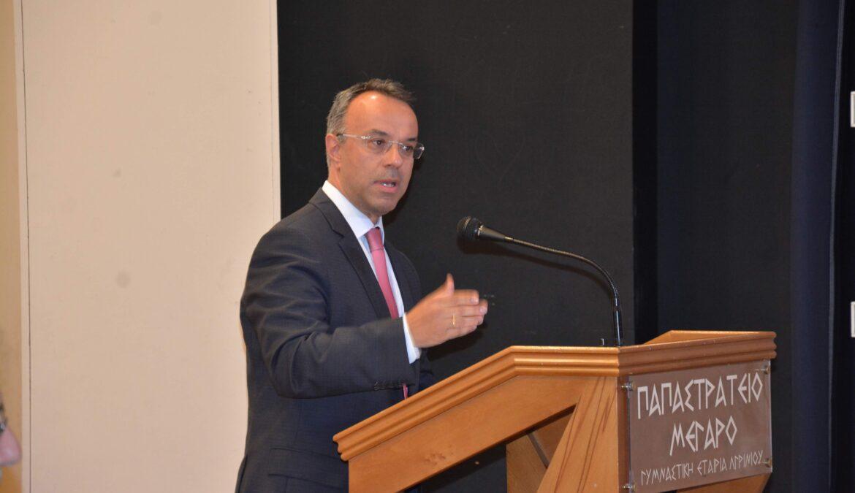 Ομιλία Χρήστου Σταϊκούρα στο 1ο Αναπτυξιακό Συνέδριο στο Αγρίνιο   1.6.2018