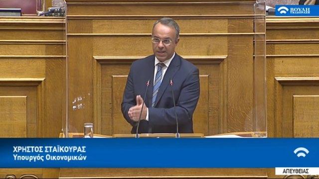 Απαντήσεις – Παρεμβάσεις του Υπουργού Οικονομικών στην Ολομέλεια της Βουλής (video) | 28.9.2020