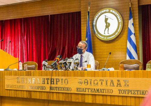 Ετήσιος Απολογισμός προς τους πολίτες της Φθιώτιδας – Συνέντευξη Τύπου (video) | 3.9.2020