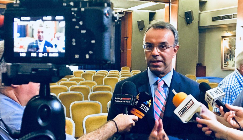 Τοποθέτηση Χρ. Σταϊκούρα για την ΠΕΛ παρουσία του κ. Πιτσιόρλα | 12.7.2018
