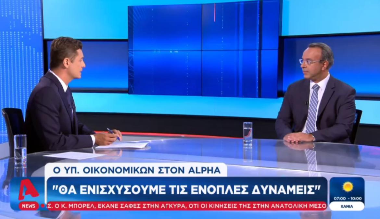 Ο Υπουργός Οικονομικών στην τηλεόραση του ALPHA με τον Αντώνη Σρόιτερ | 31.8.2020
