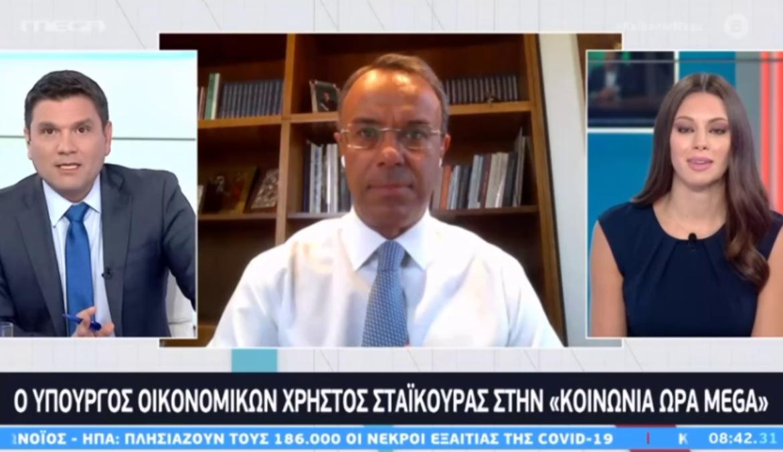 Ο Υπουργός Οικονομικών στην Κοινωνία Ώρα Mega (video) | 3.9.2020