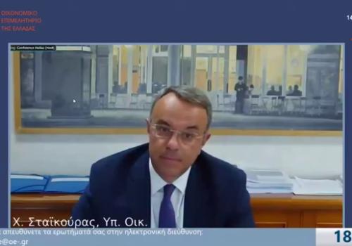 Χαιρετισμός Υπ.Οικονομικών σε Τηλεδιάσκεψη του ΟΕΕ για το Πρόγραμμα ΓΕΦΥΡΑ (video) | 14.9.2020