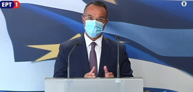 Εξειδίκευση του πακέτου οικονομικών παρεμβάσεων που ανακοίνωσε ο Πρωθυπουργός (video) | 16.9.2020