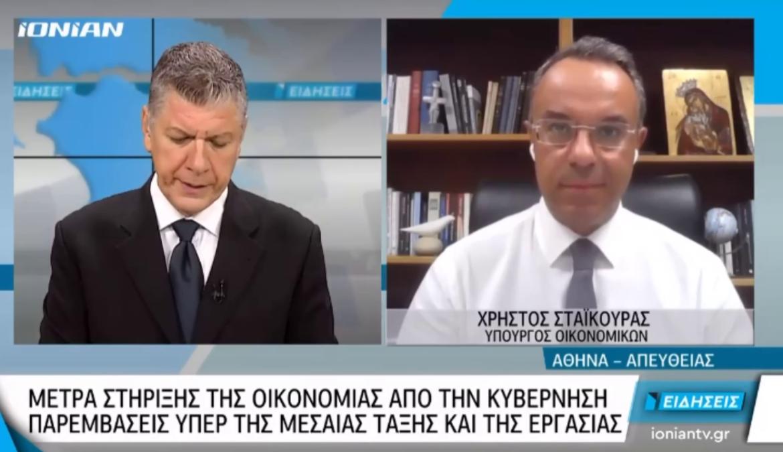 Ο Υπουργός Οικονομικών στον τηλεοπτικό σταθμό Ionian (video) | 16.9.2020