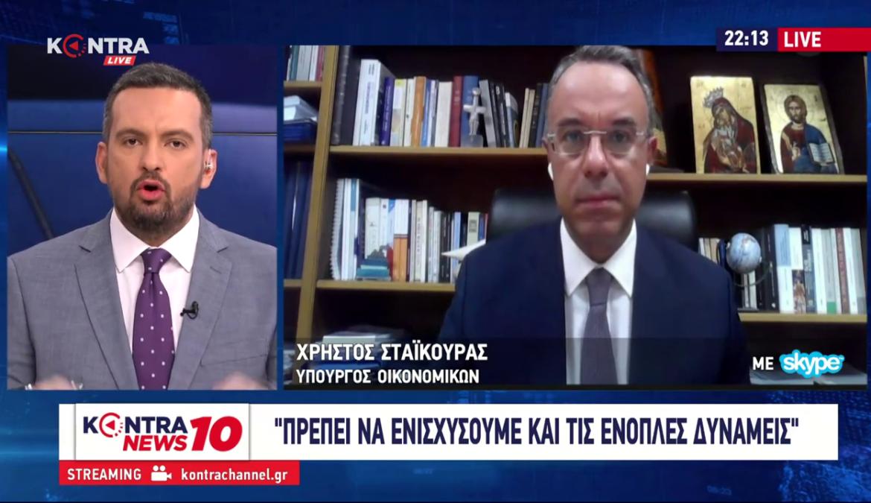Ο Υπουργός Οικονομικών στο Kontra Channel (video) | 16.9.2020