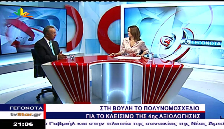 Ο Χρ. Σταϊκούρας στο Star Κεντρικής Ελλάδας με τη Μαρία Τσαντζαλή   9.6.2018