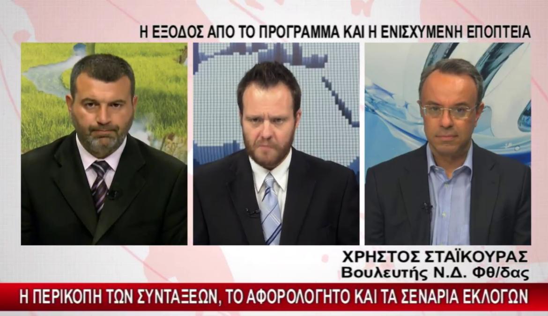 Ο Χρήστος Σταϊκούρας στο Ένα Κεντρικής Ελλάδας με το Γιάννη Βούτσινο   4.5.2018
