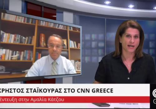 Συνέντευξη Υπουργού Οικονομικών στο CNN Greece με την Αμαλία Κάτζου (video) | 29.9.2020
