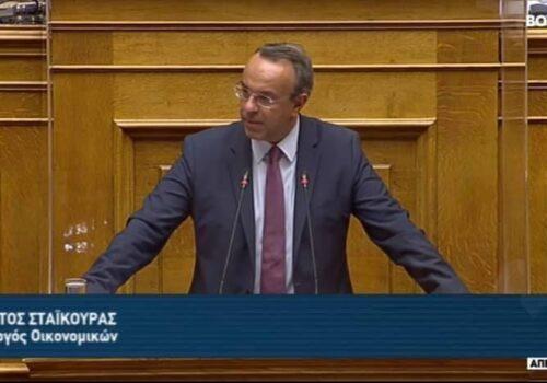Ομιλία του Υπουργού Οικονομικών στην Ολομέλεια της Βουλής (video) | 6.10.2020