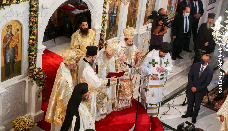 Ο Εορτασμός του Αγίου Λουκά στην πόλη της Λαμίας (φωτογραφίες, video) | 19.10.2020