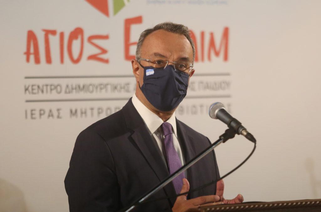 Ο Υπουργός Οικονομικών Εκπρόσωπος της Κυβέρνησης στα Εγκαίνια των ΚΔΑΠ της ΙΜ Φθιώτιδας | 18.10.2020
