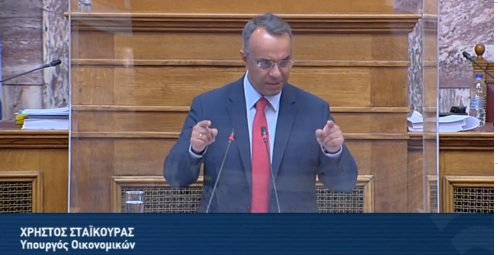 """Ομιλία του ΥπΟικ στην Επιτροπή της Βουλής για το Σ/Ν """"Ρύθμιση Οφειλών & Παροχή 2ης ευκαιρίας""""   15.10.2020"""