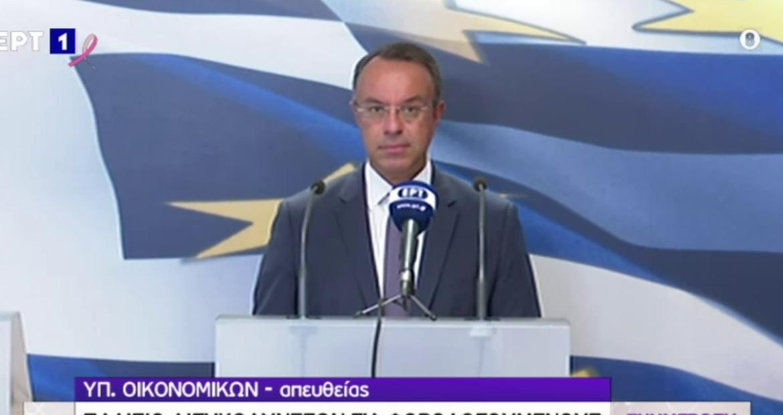 Νέο πλαίσιο ρύθμισης φορολογικών οφειλών – Δήλωση Υπουργού Οικονομικών (video) | 8.10.2020