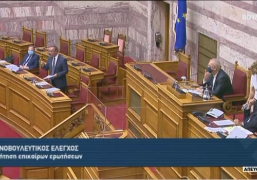 Απάντηση Υπουργού Οικονομικών στην Επίκαιρη Ερώτηση του Μ. Κατρίνη του ΚΙΝΑΛ (video) | 9.10.2020