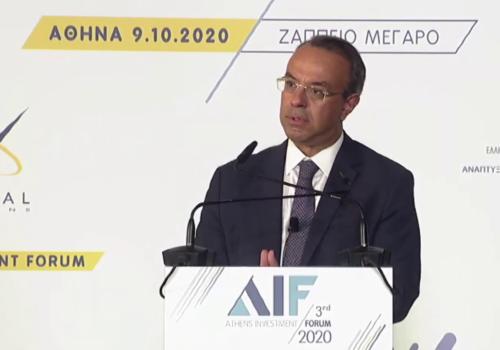 Ομιλία Υπουργού Οικονομικών στο συνέδριο 3rd Athens Investment Forum (video) | 9.10.2020