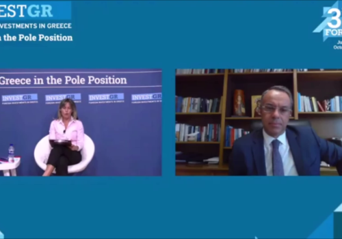 Ο Υπουργός Οικονομικών στο 3rd InvestGR Forum 2020: Greece in the Pole Position (video) | 9.10.2020