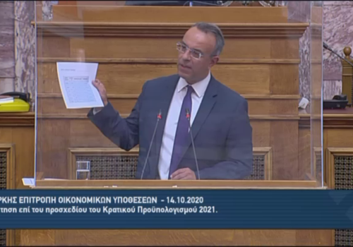 Ο Υπουργός Οικονομικών για το Προσχέδιο του Προϋπολογισμού 2021 στην Επιτροπή της Βουλής (video) | 14.10.2020