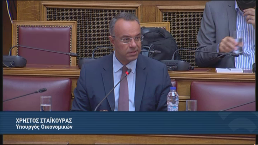 O Υπουργός Οικονομικών στην Επιτροπή Οικ. Υποθέσεων της Βουλής (video) | 16.10.2020
