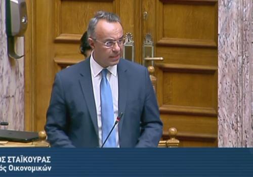 Ολομέλεια: Ομιλία Υπουργού Οικονομικών για τις Υπουργικές Τροπολογίες (video)   22.10.2020