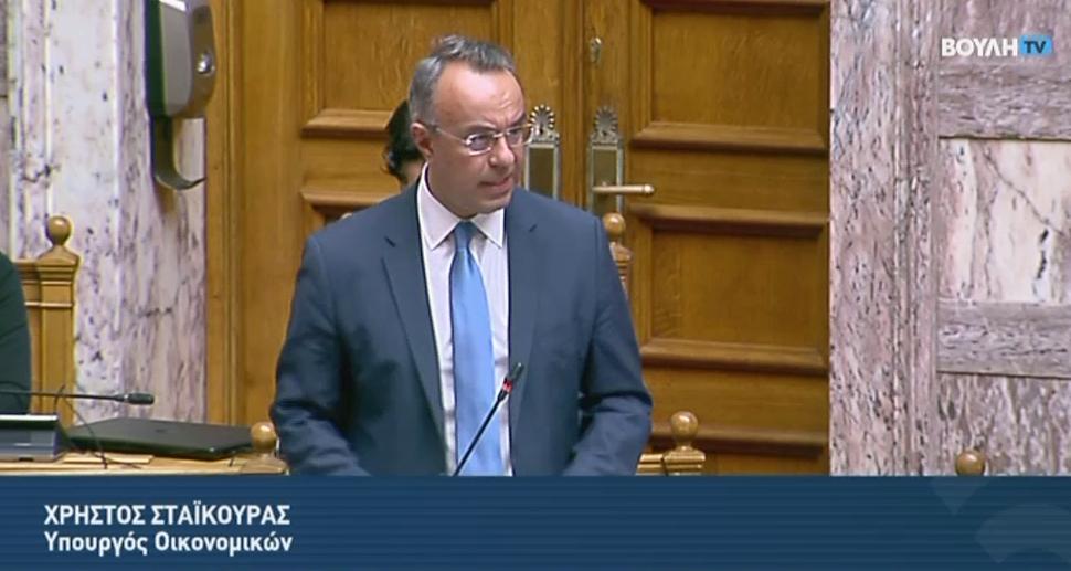 Ολομέλεια: Ομιλία Υπουργού Οικονομικών για τις Υπουργικές Τροπολογίες (video) | 22.10.2020